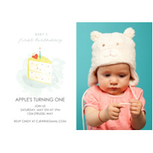 Birthday Party Invites 5x7 Cards, Premium Cardstock 120lb with Elegant Corners, Card & Stationery -First Birthday Cake