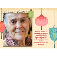 Birthday Party Invites 5x7 Cards, Premium Cardstock 120lb with Elegant Corners, Card & Stationery -You're Invited