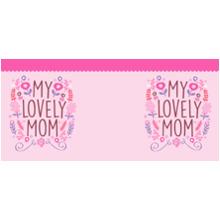 Mother's Day 11 oz. Mug, Gift -My Lovely Mom