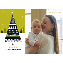 Christmas Photo Cards 5x7 Cards, Premium Cardstock 120lb with Elegant Corners, Card & Stationery -First Christmas