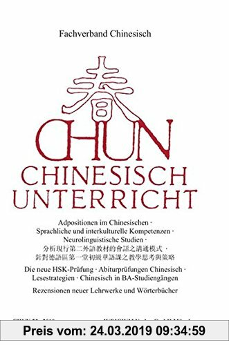 Gebr. - Chun. Chinesischunterricht / Chun. Chinesischunterricht