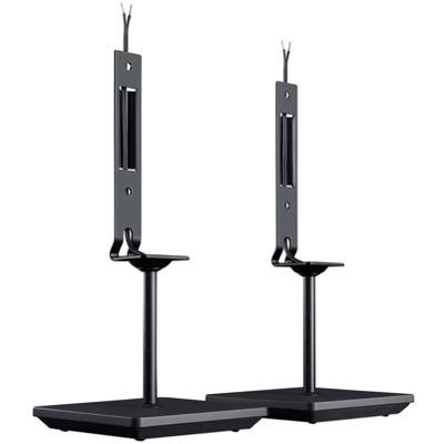 Teufel Varion CS 75 TS (1 Paar) Tischständer