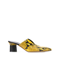 Rosetta Getty Sapato Com Efeito De Pele De Cobra - Amarelo