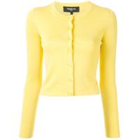 Paule Ka Cardigan Cropped Slim - Amarelo