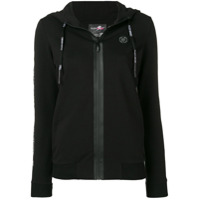 Plein Sport Tiger Zipped-Up Cardigan - Preto