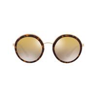 Prada Eyewear Óculos De Sol Com Armação Arredondada - Marrom