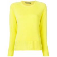 Incentive! Cashmere Suéter De Tricô - Amarelo
