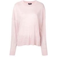 Theory Long-Sleeve Flared Sweater - Rosa