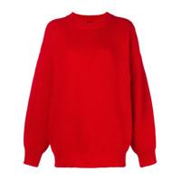 Department 5 Suéter De Tricô Oversized - Vermelho