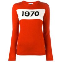 Bella Freud 1970 Intarsia Sweater - Vermelho