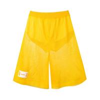 Artica Arbox Short Esportivo - Amarelo