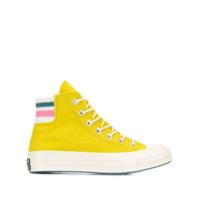 Converse Tênis Cano Alto - Amarelo