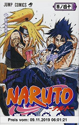 Gebr. - Naruto, Volume 40 (Naruto (Japanese))