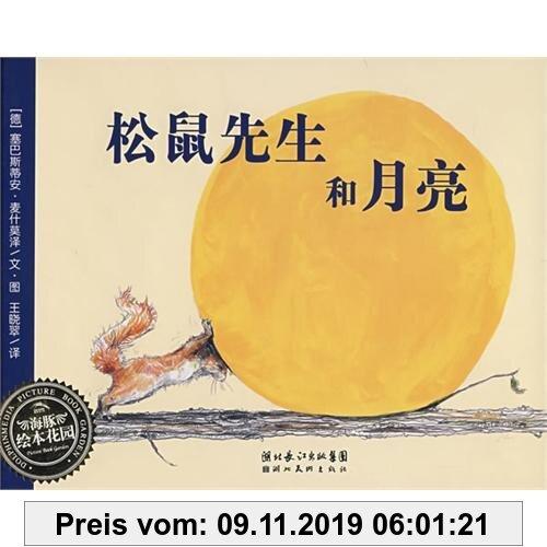 Gebr. - Herr Eichhorn Und Der Mond