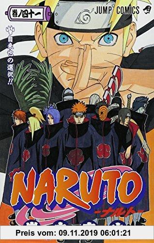 Gebr. - Naruto, V41